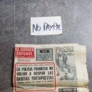Coleccionismo de Revistas y Periódicos: SBJ PERIÓDICO EL CORREO ESPAÑOL PUEBLO VASCO 6 AGOSTO 1975 FIESTAS DE VITORIA BLUSAS CELEDON VIRGEN. Lote 165744460