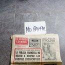 Coleccionismo de Revistas y Periódicos: SBJ PERIÓDICO EL CORREO ESPAÑOL PUEBLO VASCO 6 AGOSTO 1975 FIESTAS DE VITORIA BLUSAS CELEDON VIRGEN. Lote 165744532