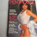 Coleccionismo de Revistas y Periódicos: PENTHOUSE Nº 109 ABRIL 1987 , BETH SNYDER, PETER O'TOOLE. Lote 165784242