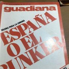 Coleccionismo de Revistas y Periódicos: GUADIANA NÚMERO 32. Lote 165795949