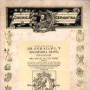 Coleccionismo de Revistas y Periódicos: CRÓNICA CERVANTINA Nº 15 - AGOSTO SEPTIEMBRE 1932 - QUIJOTE. Lote 165810402