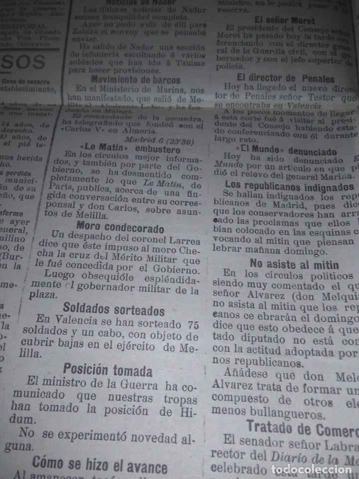 Coleccionismo de Revistas y Periódicos: DIARIO VALLADOLID 1909 LOS ALCADES DE REAL ORDEN DIPUTANCION PROVINCAL CONSEJO DE GUERRA VICENTE AMB - Foto 3 - 166018534