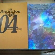 Coleccionismo de Revistas y Periódicos: LOTE -- LOS ANUNCIOS DEL AÑO -- ANUARIO CREATIVO -- 15 REVISTAS DE ANUNCIOS Y PUBLICIDAD -- . Lote 166273962