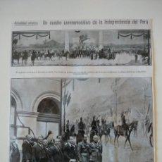 Coleccionismo de Revistas y Periódicos: HOJA REVISTA ORIGINAL 1926. CUADRO CONMEMORATIVO DE LA INDEPENDENCIA DE PERU, VILA PRADES. Lote 166366574