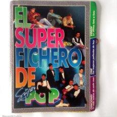Coleccionismo de Revistas y Periódicos: CARPETA SUPER POP - EL SUPER FICHERO. Lote 166464086