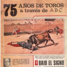 Coleccionismo de Revistas y Periódicos: 75 AÑOS DE TOROS A TRAVÉS DE ABC. VICENTE ZABALA. COMPLETA. 17 FASCÍCULOS.. Lote 166676126