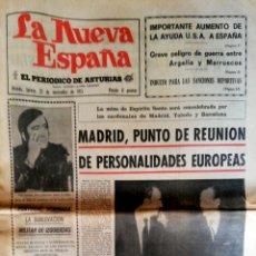 Coleccionismo de Revistas y Periódicos: EL PERIODICO DE ASTURIAS. LA NUEVA ESPAÑA. OVIEDO 1975. CON SUPLEMENTO DEPORTIVO . LEER. . Lote 166785138