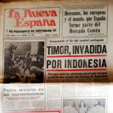 Coleccionismo de Revistas y Periódicos: EL PERIODICO DE ASTURIAS. LA NUEVA ESPAÑA. OVIEDO 1975. CON SUPLEMENTO DEPORTIVO . LEER. . Lote 166785738