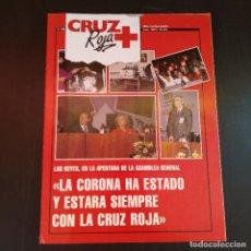 Coleccionismo de Revistas y Periódicos: REVISTA CRUZ ROJA. ENERO 1990 - Nº 906 - LOS REYES EN LA APERTURA DE LA ASAMBLEA GENERAL - RARO. Lote 166789606