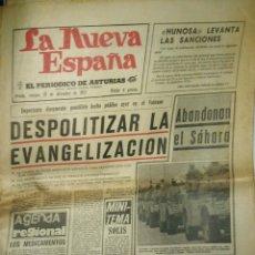 Coleccionismo de Revistas y Periódicos: EL PERIODICO DE ASTURIAS. LA NUEVA ESPAÑA. OVIEDO 1975. CON SUPLEMENTO DEPORTIVO. LEER.. Lote 166853010