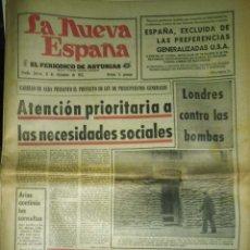 Coleccionismo de Revistas y Periódicos: EL PERIODICO DE ASTURIAS. LA NUEVA ESPAÑA. OVIEDO 1975. CON SUPLEMENTO DEPORTIVO. LEER.. Lote 166853282