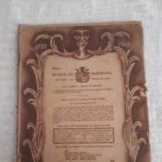 Coleccionismo de Revistas y Periódicos: DIARIO DE BARCELONA, N° 1, 1792 EDICIÓN FACSÍMIL 1942. Lote 167127458