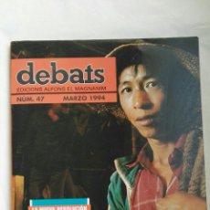 Coleccionismo de Revistas y Periódicos: REVISTA DEBATS N 47 MARZO 1994. Lote 167183228
