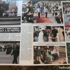 Coleccionismo de Revistas y Periódicos: SYLVIA SILVIA SOMMERLATH DE SUECIA OLAV V DE NORUEGA MARTA LUISA MARGARITA DE DINAMARCA. Lote 195153731