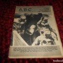 Coleccionismo de Revistas y Periódicos: LOTE DE PERIODICOS HOJA DEL LUNES GACETA ILUSTRADA EXTRA ABC EL HOMBRE EN LA LUNA AÑOS 70. Lote 167544880