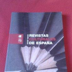 Coleccionismo de Revistas y Periódicos: REVISTA ARCE 2008-2009 REVISTAS CULTURALES DE ESPAÑA 117 PÁGINAS, VER FOTO/S Y DESCRIPCIÓN. Lote 167600648