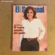 Coleccionismo de Revistas y Periódicos: EL SEMANAL N°471 (NOVIEMBRE, 1996). ANA BOTELLA, LA FURA DELS BAUS,.... Lote 167633140