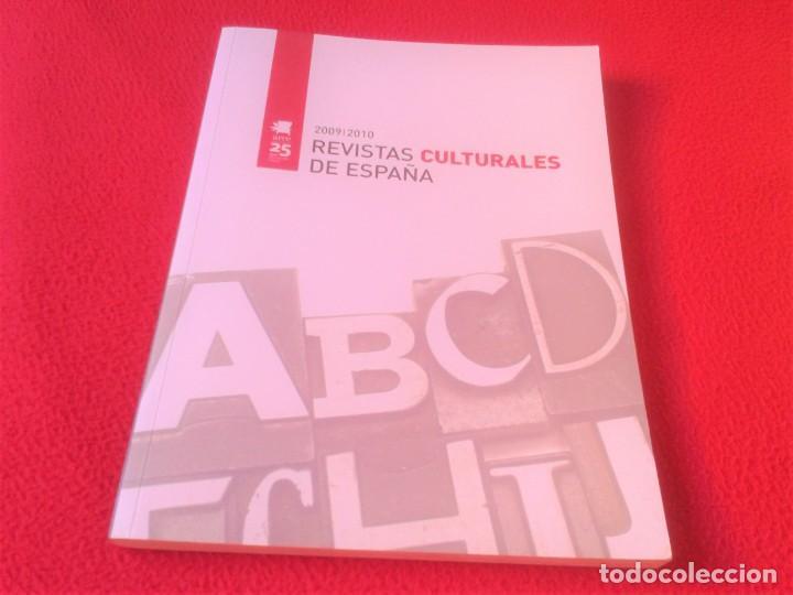 REVISTA ARCE 2009-2010 REVISTAS CULTURALES DE ESPAÑA 117 PÁGINAS, VER FOTO/S Y DESCRIPCIÓN (Coleccionismo - Revistas y Periódicos Modernos (a partir de 1.940) - Otros)