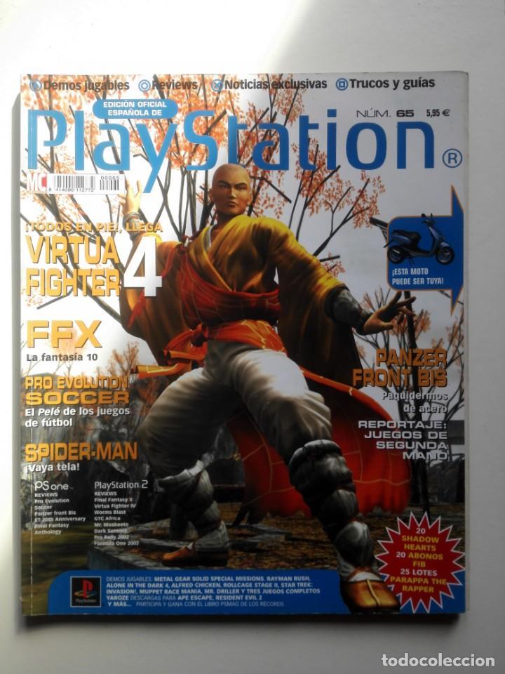 REVISTA PLAYSTATION - Nº 65 (Coleccionismo - Revistas y Periódicos Modernos (a partir de 1.940) - Otros)
