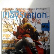 Coleccionismo de Revistas y Periódicos: REVISTA PLAYSTATION - Nº 65. Lote 167794224