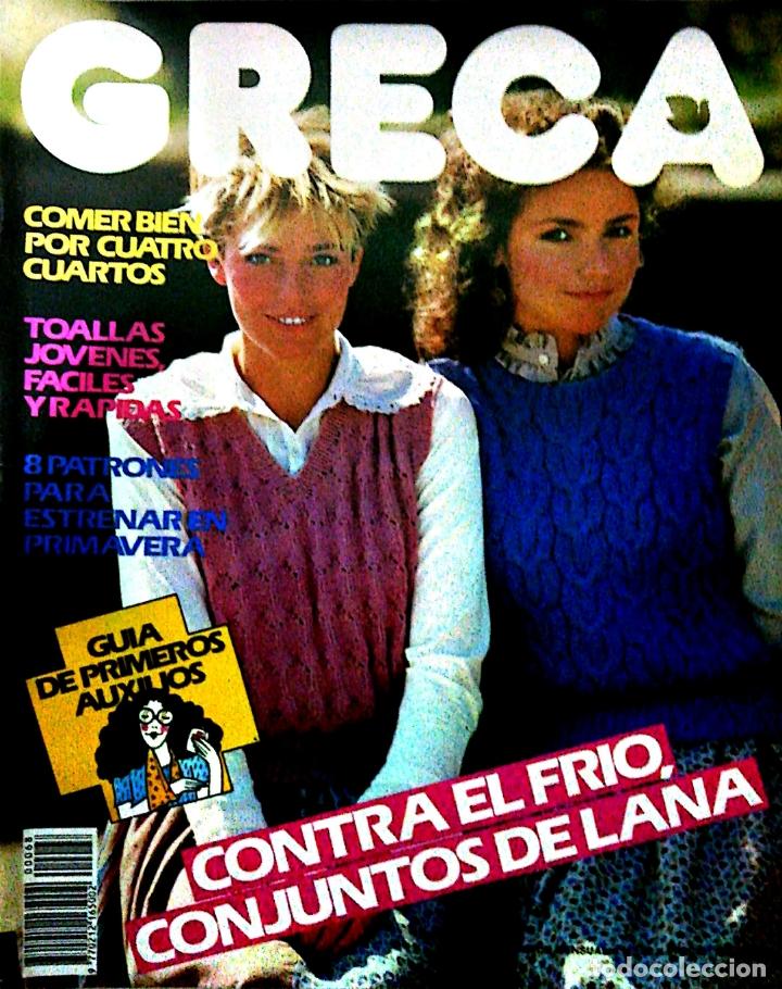 revista. greca. nº 68. contra el frio conjuntos - Buy Other Modern ...
