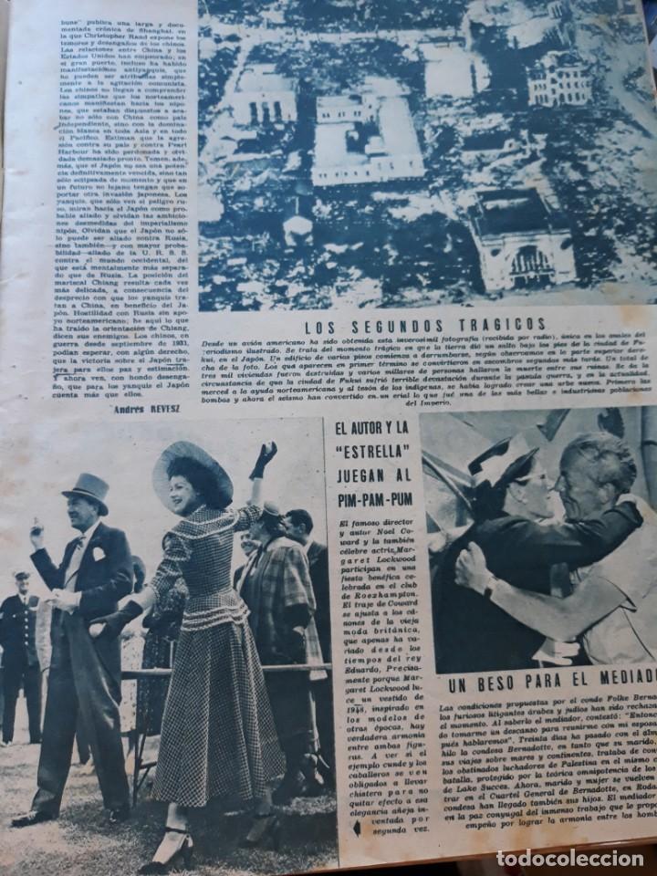1948 NOEL COWARD MARGARET LOCKWOOD (Coleccionismo - Revistas y Periódicos Modernos (a partir de 1.940) - Otros)