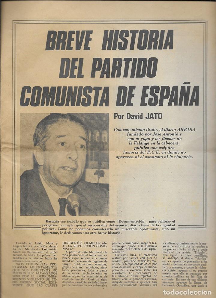 BREVE HISTORIA DEL PARTIDO COMUNISTA DE ESPAÑA. JATO, DAVID (Coleccionismo - Revistas y Periódicos Modernos (a partir de 1.940) - Otros)
