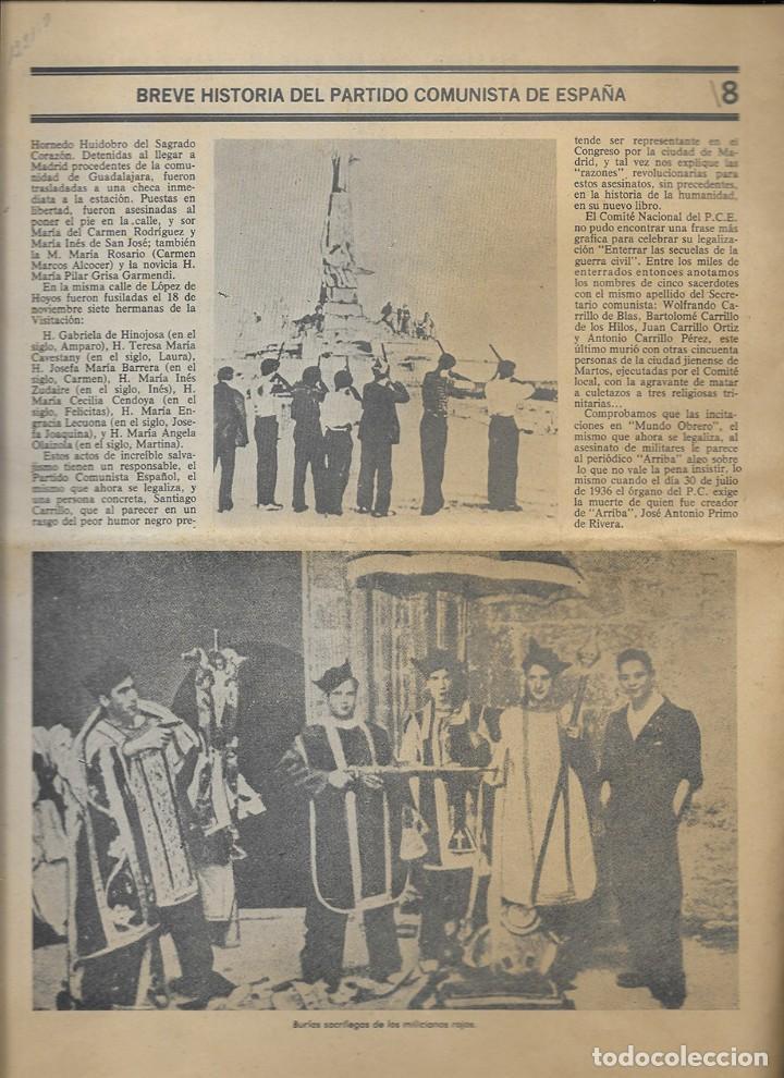 Coleccionismo de Revistas y Periódicos: Breve Historia del Partido Comunista de España. Jato, David - Foto 2 - 167962848