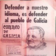Coleccionismo de Revistas y Periódicos: CORREO DE GALICIA. BUENOS AIRES 1973. Lote 168342416