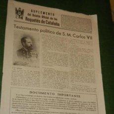 Coleccionismo de Revistas y Periódicos: CARLISMO: SUPLEMENTO BOLETIN OFICIAL REQUETES DE CATALUÑA - 1947. Lote 168350476