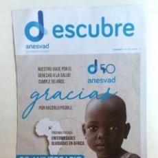 Coleccionismo de Revistas y Periódicos: REVISTA ANESVAD NÚMERO 131. 50 ANIVERSARIO. Lote 235369260