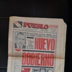 Coleccionismo de Revistas y Periódicos: PERIÓDICO PUEBLO DEL 12 DE DICIEMBRE DE 1975. Lote 168952156