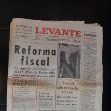 Coleccionismo de Revistas y Periódicos: PERIÓDICO LEVANTE DEL 30 DE NOVIEMBRE DE 1975. Lote 168952412