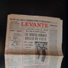 Coleccionismo de Revistas y Periódicos: PERIÓDICO LEVANTE DEL 2 DE FEBRERO DE 1975. Lote 168952716
