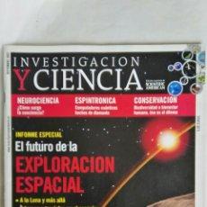 Coleccionismo de Revistas y Periódicos: REVISTA INVESTIGACIÓN Y CIENCIA DICIEMBRE 2007. Lote 169061189
