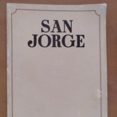 Coleccionismo de Revistas y Periódicos: REVISTA SAN JORGE DIPUTACION PROVINCIAL DE BARCELONA Nº 1 ENERO 1951 MONTSERRAT/LA COMARCA URBANISMO. Lote 169270452