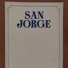 Coleccionismo de Revistas y Periódicos: REVISTA SAN JORGE DIPUTACION PROVINCIAL BARCELONA Nº 2 ABRIL 1951 FESTIVIDAD SANT JORDI/GRANOLLERS. Lote 169270656