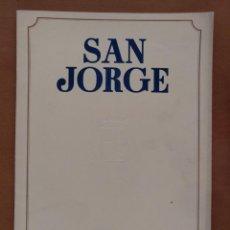 Coleccionismo de Revistas y Periódicos: REVISTA SAN JORGE DIPUTACION PROVINCIAL BARCELONA Nº 3 JULIO 1951 HOSPITALES COMARCALES/MANLLEU. Lote 169270768