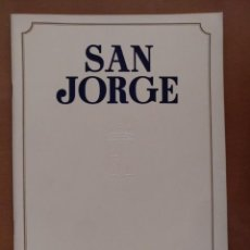 Coleccionismo de Revistas y Periódicos: REVISTA SAN JORGE DIPUTACION BARCELONA Nº 8 OCTUBRE 1952 PARQUES NATURALES/CARRETERA MONISTROL. Lote 169396144