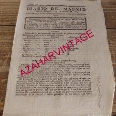 Coleccionismo de Revistas y Periódicos: DIARIO DE MADRID, Nº 290, 17 DE OCTUBRE DE 1824, 4 PAGINAS. Lote 169397808