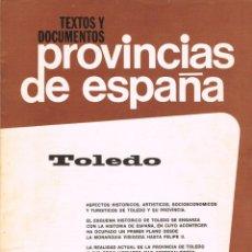Coleccionismo de Revistas y Periódicos: TEMAS POLITICOS Y SOCIALES Nº 50: TOLEDO, 92 PÁGINAS, VARIOS MAPAS Y PLANOS. Lote 169424692
