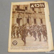 Coleccionismo de Revistas y Periódicos: REVISTA AHORA. Nº 576. 19 DE OCTUBRE DE 1932.. Lote 169448088