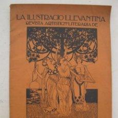 Coleccionismo de Revistas y Periódicos: LA ILUSTRACIÓ LLEVANTINA - AÑO I - Nº 4 - EN CATALÁN - AÑO 1900.. Lote 169650360