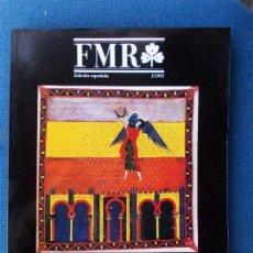 Coleccionismo de Revistas y Periódicos: REVISTA DE ARTE FMR EDICION ESPAÑOLA NÚMERO 7. Lote 169656812