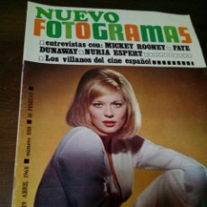 Coleccionismo de Revistas y Periódicos: REVISTA NUEVO FOTOGRAMAS. Lote 169682337