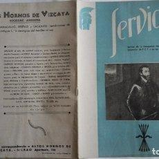 Coleccionismo de Revistas y Periódicos: SERVICIO, Nº 59, REVISTA DE LA DELEGACION NACIONAL DE EDUCACION DE F.E.T. Y DE LAS J.O.N.S.. Lote 169744608