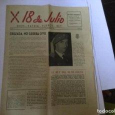 Coleccionismo de Revistas y Periódicos: 18 DE JULIO, PERIÓDICO CARLISTA. Lote 169760092
