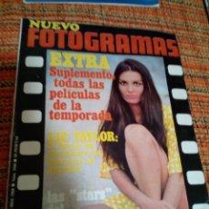 Coleccionismo de Revistas y Periódicos: REVISTA NUEVO FOTOGRAMAS. Lote 169837924