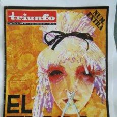 Coleccionismo de Revistas y Periódicos: REVISTA TRIUNFO NÚMERO EXTRA EL TERROR N 460 MARZO 1971. Lote 169947156