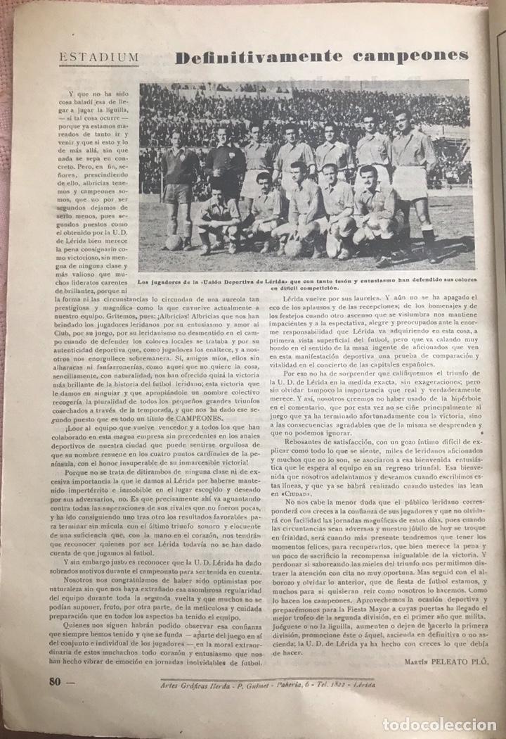 Coleccionismo de Revistas y Periódicos: REVISTA CULTURAL CIUDAD LERIDA 1950 LLEIDA FIESTAS MAYO SAN ANASTASIO FUTBOL U.E.LLEIDA CAMPEONES - Foto 5 - 170160446